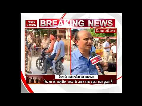 Search operation begin, the situation is normal, says Satish Mehra