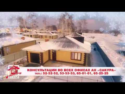 Доска объявлений о продаже и аренде недвижимости в ангарск. Купить недвижимость в ангарск можно напрямую от застройщиков и собственников недвижимости.