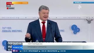 """РПЦ разорвала """"дипотношения"""" с Константинополем: что изменится"""