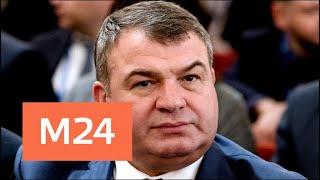 Смотреть видео Экс-министр Сердюков в центре скандала - Москва 24 онлайн