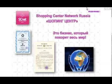 SCNET - ПРЕЗЕНТАЦИЯ ДЛЯ АРМЕНИИ 29-07-2013 ПОЗОВ И.Г.