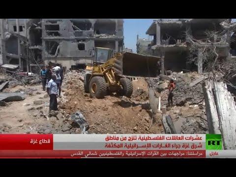 عائلات قطاع غزة.. النزوح مرة أخرى  - نشر قبل 2 ساعة