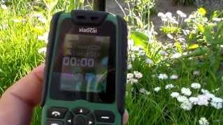 Телефон Xiaocai X6 GSM Dual SIM 5000mAh