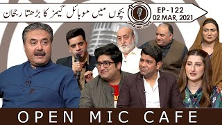 Open Mic Cafe with Aftab Iqbal | 02 March 2021 | Episode 122 | GWAI