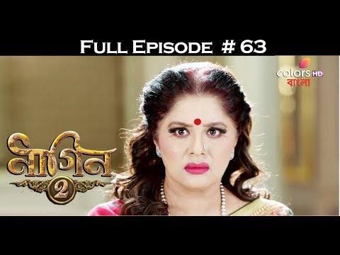 Naagin 2 (Bengali) - 12th July 2017 - নাগিন ২ - Full Episode