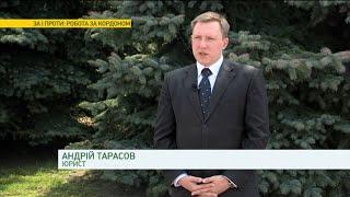 Стоит ли уезжать из Украины на заработки