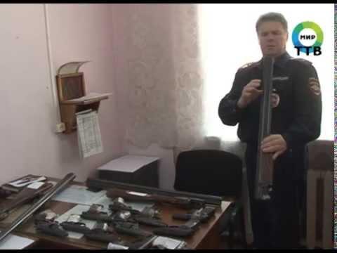 14 единиц оружия, изъятого у жителей Фокино, отправлено на утилизацию