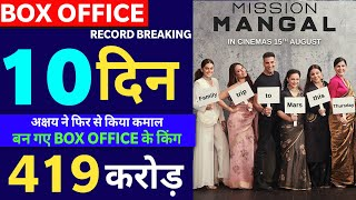mission-mangal-box-office-collection-day-10-mission-mangal-10th-day-collection-akshay-kumar-vidya