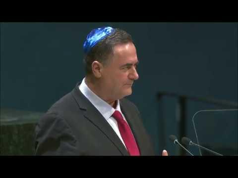 נאומו של שר החוץ ישראל כץ בעצרת האו