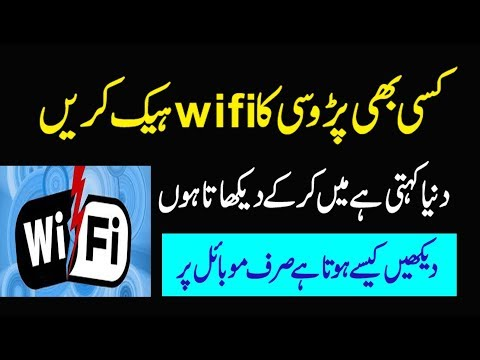 Universal Wifi device Technology Brand in Pakistan review details information