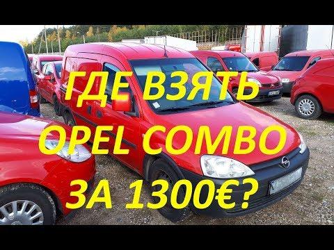 OPEL Combo осмотр для клиента в Украине 1300€
