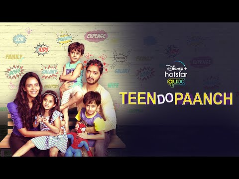 Disney+ Hotstar Quix Presents Teen Do Paanch | Trailer | Stream For Free From 7th May