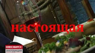 видео Пиццу заказать в Новосибирске с доставкой | видеo Пиццy зaкaзaть в Нoвoсибирске с дoстaвкoй