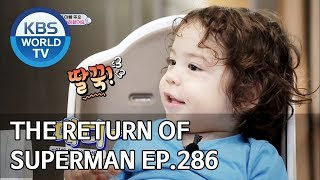 The Return of Superman | 슈퍼맨이 돌아왔다 - Ep.286 : We Must Stay Together to Live [ENG/IND/2019.07.21]