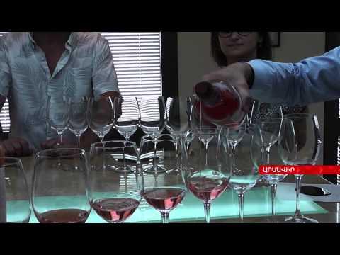 Armenia Rose Dry  - Gold Medal  press release (ATV)