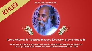 A rare video of Sri Tulasidas Banerjee (Grandson of Lord Haranath and Ma Kusumkumari Devi).