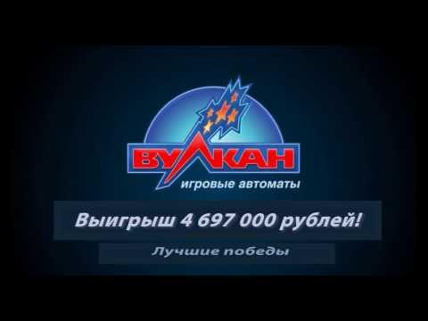 Игровые автоматы в украине