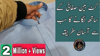 How to make Perfect Gents Placket with Cutt Ban Easy Method Urdu/hindi by Arham Collection