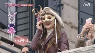 Sweetheart in Your Ear - Ep05 - Lee Jun Ki - Park Min Young tiết lộ danh tính