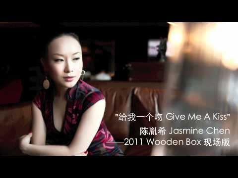 "Chinese jazz singer Jasmine Chen 陈胤希--""Give Me A Kiss 给我一个吻"""