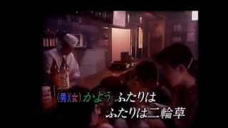 1997年に発売された川中美幸さんのシングルです。翌年には作曲の弦哲也...