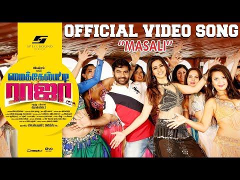 Masali Video Song | Michealpatty Raja | Francis S | Sudeep Paland | Niranj Suresh | Mohanraj