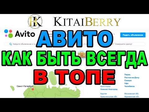 , Челябинск, , бесплатные объявления авито