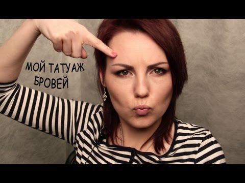 Татуаж губ в студии Инги Бабицкой