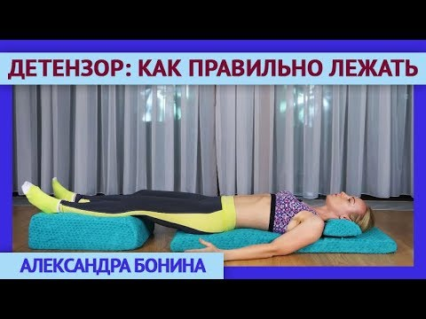Восстановление здоровья позвоночника и суставов