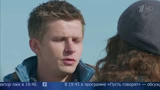 В «Пусть говорят» обсудят события, которые легли в основу фильма Алексея Пиманова «Крым»