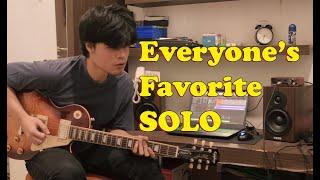 BOHEMIAN RHAPSODY GUITAR SOLO (Cover by Aryo)