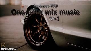 「日本語ラップMIX」80% KOWICHI. [HIP-HOP MIXES] One-hour mix music. thumbnail