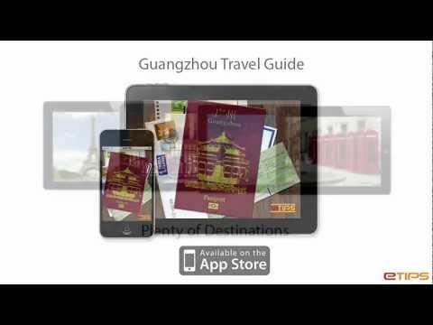 广州市 Guangzhou, China - Welcome to Canton - HD