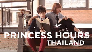 Princess Hours Thai