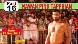 (16) Nawan PInd Tapprian (Nawanshahr) Kabaddi Touranament 27 Sep 2015