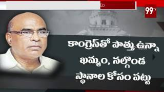 Special Story on CPI Politics in Khammam | 99 TV Telugu