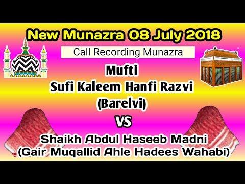 New Munazra 08 July 2018 Mufti Sufi Kaleem Hanfi Razvi Barelvi | VS | AhleHadis Gair Muqallid Wahabi
