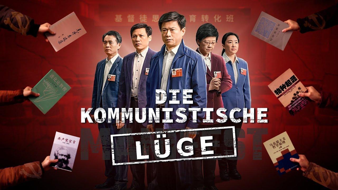 Christlicher Film Trailer | Die Kommunistische Lüge | Der Wettbewerb zwischen Gerechtigkeit und Böse