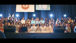ミスiD2020オーディション ショートムービー for ミスiD2021 (名前入りver.)