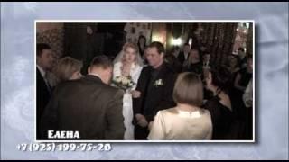 Елена - тамада, ведущая Вашей свадьбы