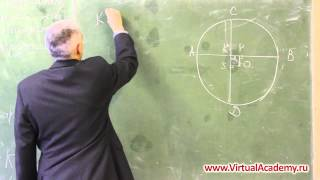 Задача по геометрии из ОГЭ - пример решения задачи