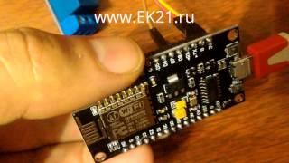 BLYNK прошивка NODEMCU для работы с реле (RELAY) - УРОК №2