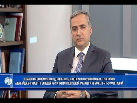 Смертельно опасным может быть незаконное переселение армян в Карабах. Вся ответственность на Армении
