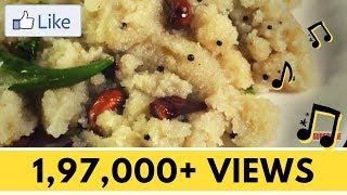 "KERALA UPPUMAVU - UPMA ""Famous Salt Mango Tree"" - Recipe Video"