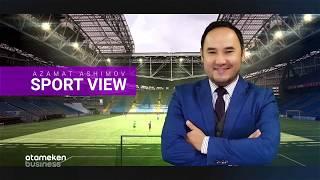 Конёк заточенный на победу ASHIMOV SPORT VIEW
