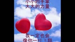 Video Tank - Zhuan Shu Tian Shi download MP3, 3GP, MP4, WEBM, AVI, FLV Juni 2017