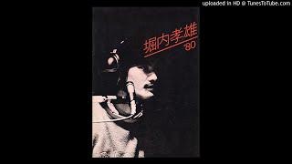 NHKスタジオ 1980.9.6収録 NHK-FM 1980.9.15 ON AIR 1.Wood Land Rag〜...