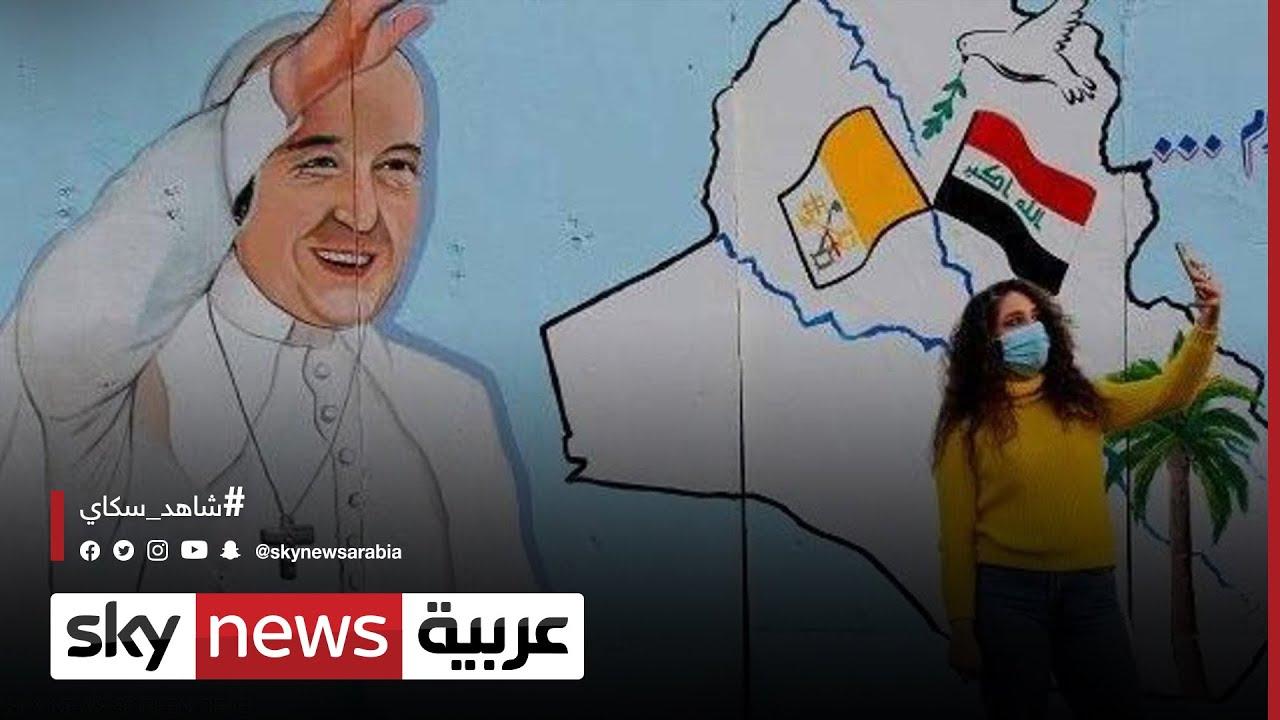 بابا الفاتيكان يلتقي المرجع الشيعي علي السيستاني بالنجف  - 13:59-2021 / 3 / 6