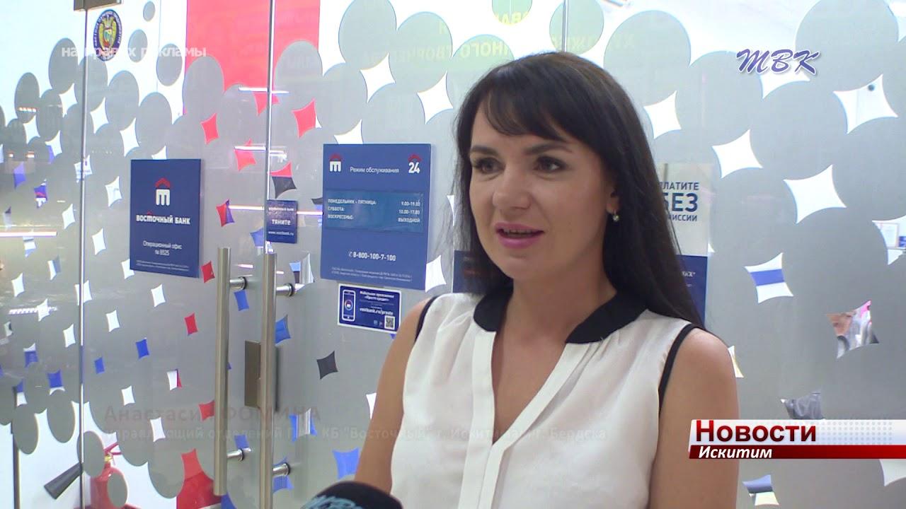 банк москвы рефинансирование кредитов других банков