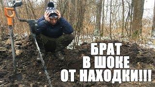 БРАТ В ШОКЕ ОТ ТОГО, ЧТО НАШЕЛ В ЛЕСУ / Russian Di...